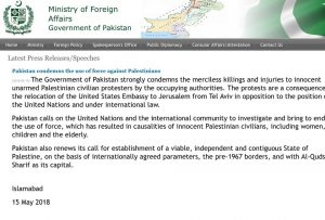 Ministry of Foreign Affairs Government of Pakistan