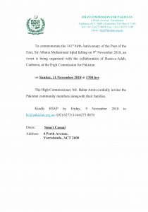 Invitation of Iqbal Day