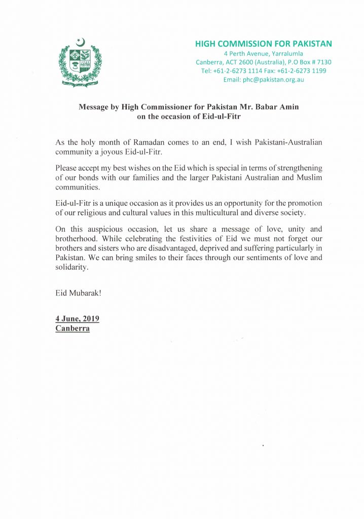 Message by High Commissioner for Pakistan Mr. Babar Amin on the occasion of Eid-Ul-Fitr