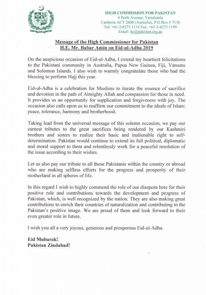 Message of the High Commissioner for Pakistan H.E. Mr. Babar Amin on Eid-ul-Adha 2019