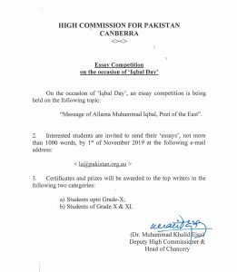Essay Competition on the occasion of 'Iqbal Day'