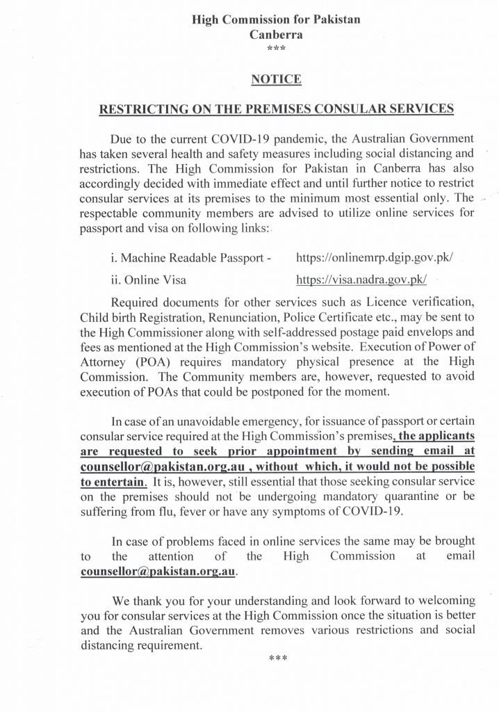 RESTRICTING ON THE PREMISES CONSULAR SERVICES