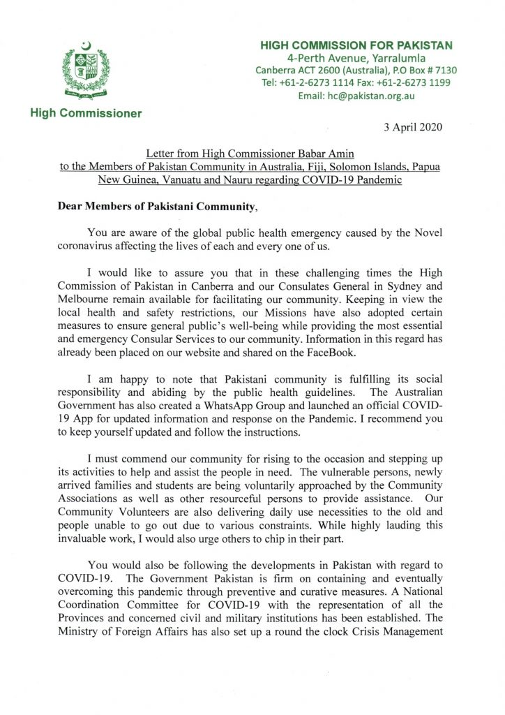 Letter from High Commissioner Babar Amin to the Members of Pakistani Community