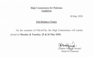 Eid Holidays Notice