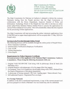 Online processing of applications for various Police related services for the Punjab Province