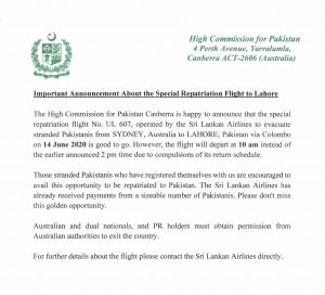 Important Announcement About the Special Repatriation Flight to Lahore