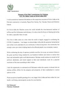 Message of the High Commissioner for Pakistan, H.E. Mr. Babar Amin on Eid-ul-Adha 2020