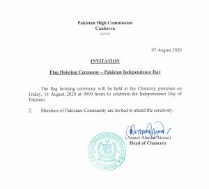 Invitation for Flag Hoisting Ceremony 14 August 2020