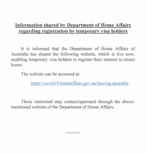 Information shared by Department of Home Affairs regarding registration by temporary visa holders
