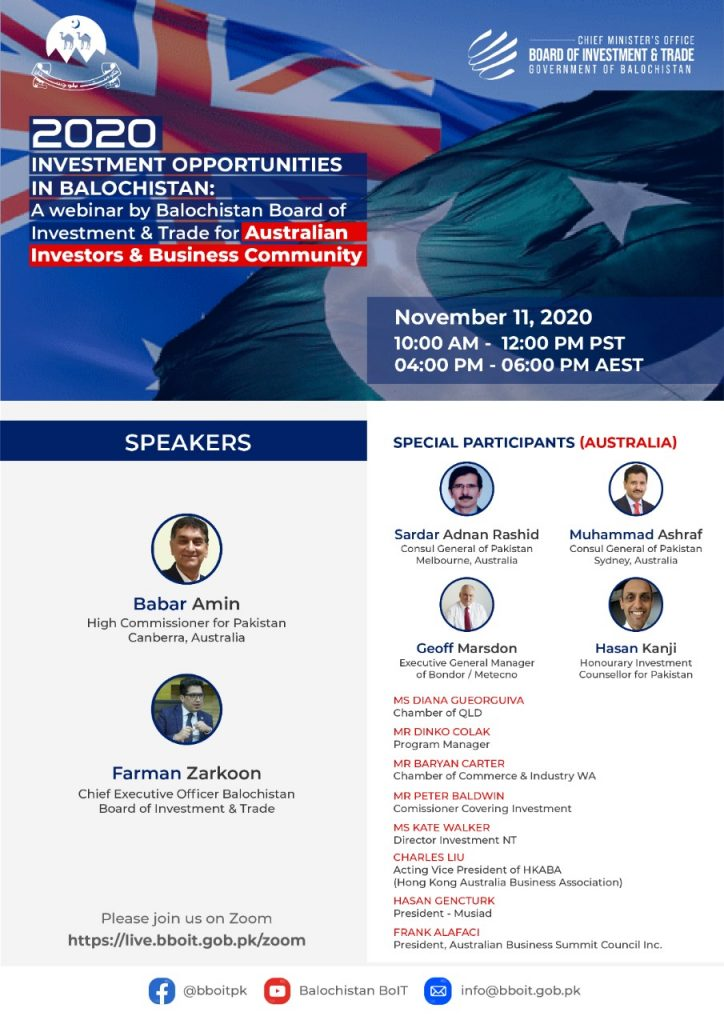 Webinar on Business and Investment Opportunities in Baluchistan Province, Pakistan