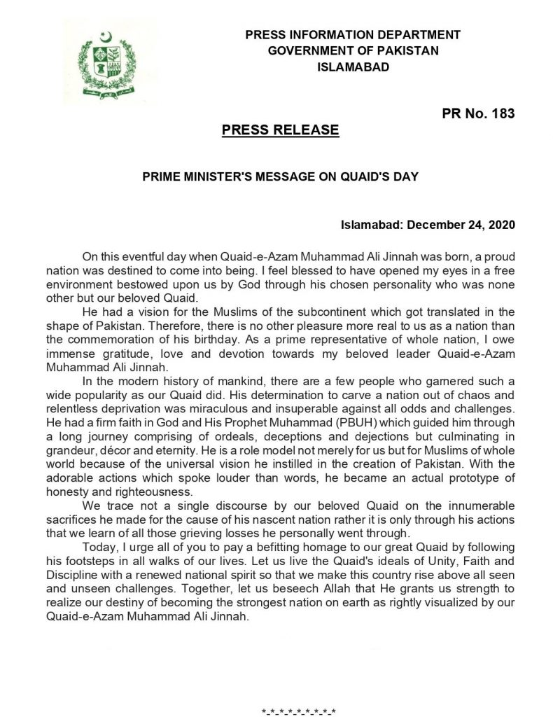 Message from Prime Minister of Pakistan on the occasion of Christmas, 2020