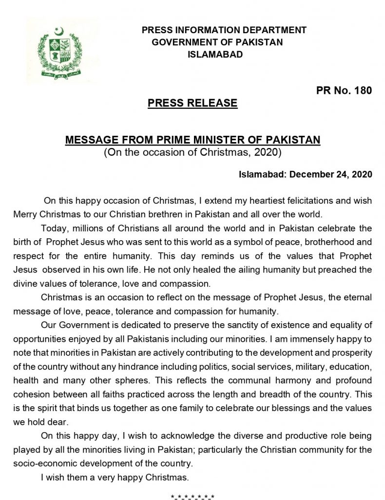 Prime Minister's Message on Quaid's Day