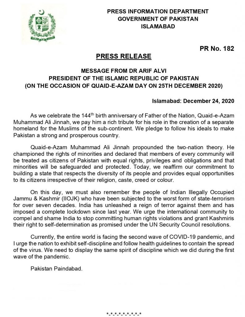 Message from Dr. Arif Alvi, President of Pakistan on the occasion of Quaid-e-Azam Day